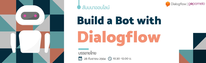 Build a Bot banner