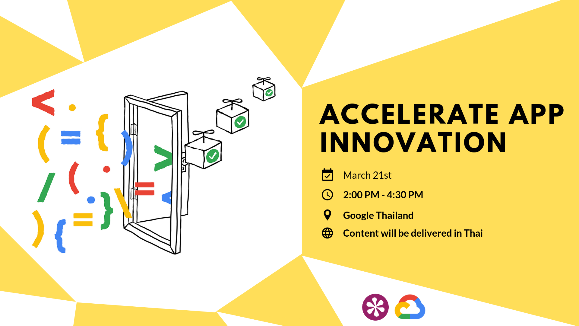 T21-03-19 Accelerate App Innovation - Website