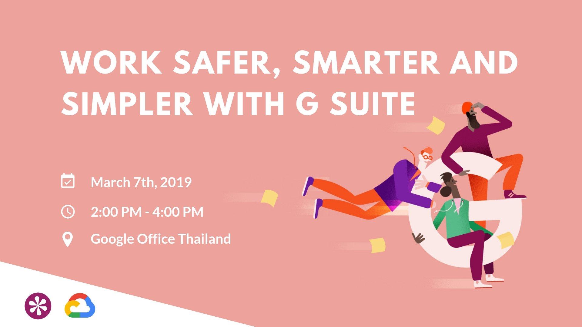 Work safer, smarter and simpler with G Suite_Website