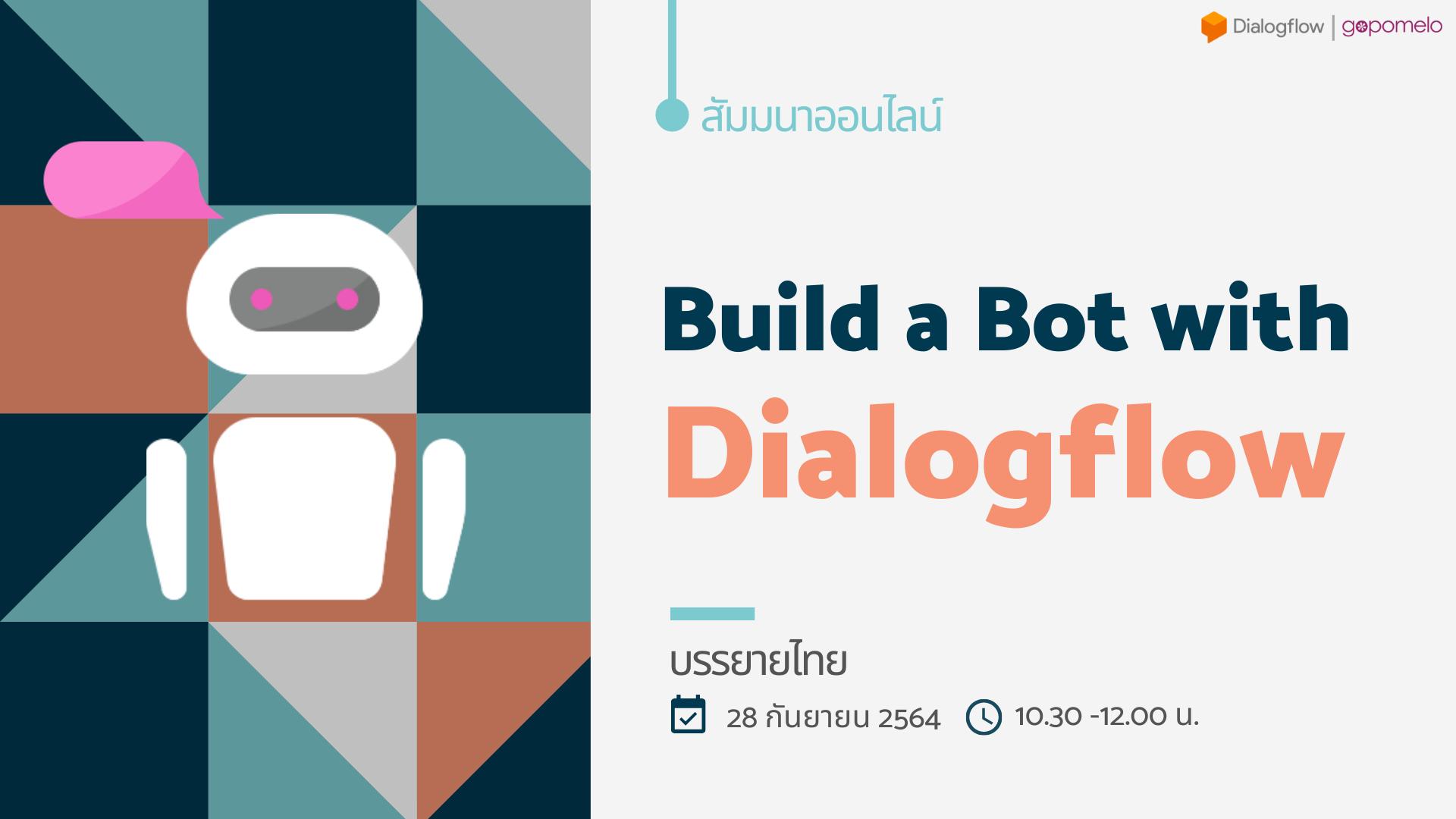 Build a Bot Thumbnail